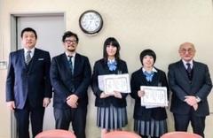 【仙台】東北生活文化大学高校にてイラストコンテストの表彰式を行いました