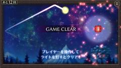 【仙台】[DA・TE・APPS!2018]アプリがリリースになりました!