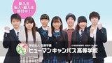 【仙台】2018年度4月入学生 後期選抜出願受付中です!