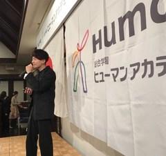 【仙台】教育連携校 総合学園ヒューマンアカデミー卒業式を挙行しました!