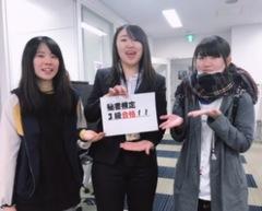 【仙台】秘書検定3級・2級に合格しました。