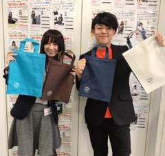 【仙台】ノベルティ「ひゅーにゃんバッグ2018」が届きました