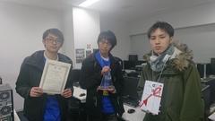 【仙台】ゲームアプリコンストで最優秀賞を受賞しました!!
