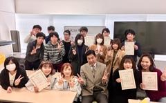 【仙台】作文コンテスト☆書くといいことプロジェクト表彰式