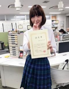 【仙台】上月財団 クリエイター育成事業 合格!