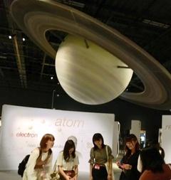 【仙台第二】仙台市天文台に行ってきました★