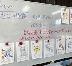 【仙台第二】本校スクーリングの様子「いろいろな授業」