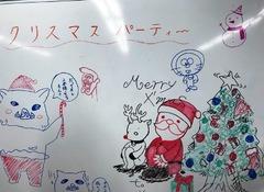 【仙台第二】クリスマスパーティー