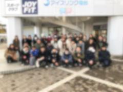 【仙台】スケート引率&自己紹介(第1弾)