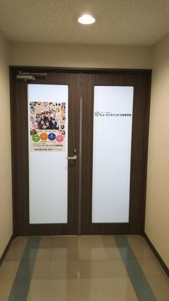 【仙台】年末年始の休校・校舎閉鎖のお知らせ
