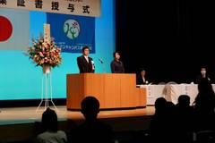 【仙台】卒業証書授与式を挙行しました