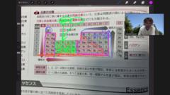 【仙台】オンライン授業の様子~AI大学進学 化学基礎~