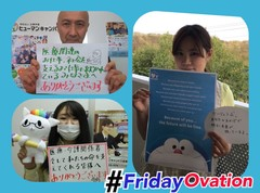 【仙台】FRIDAY OVATION