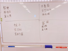 【仙台】通学コース・ビジネス科目~漢検~