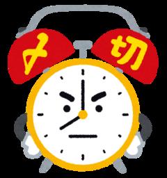 【仙台】前期締切!!