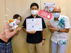 【仙台】合格おめでとう!!