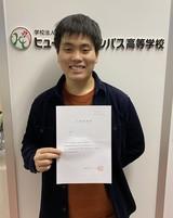 【仙台】『宮城大学』合格おめでとう!!