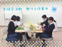 【仙台】生徒会準備中!