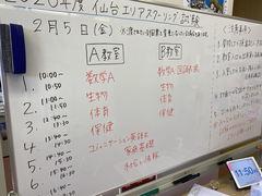 【仙台】後期スクーリング・試験終了しましたっ!!