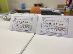 【仙台】であいの春~職員室の風景~