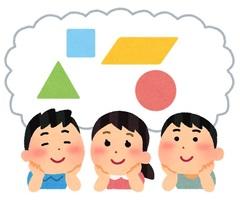 【仙台】体験授業:7月24日『まいせるふ』と『好きな色』から性格分析!! ~心理・コミュニケーション専攻~
