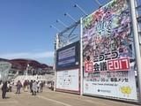 【新宿】ニコニコ超会議☆参加してます!!