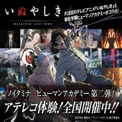 【新宿】12月1日願書受付スタート!!