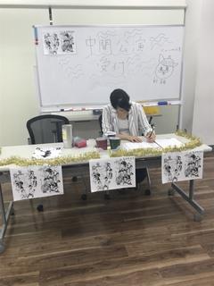 【新宿】☆ヒューマンキャンパス高等学校☆中間公演☆
