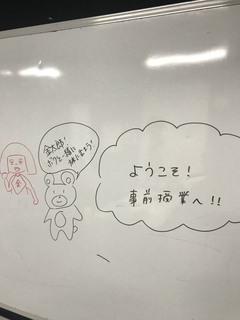 【新宿】教育提携校のヒューマンアカデミー(本科生)入学前授業だよォー(゜-゜)