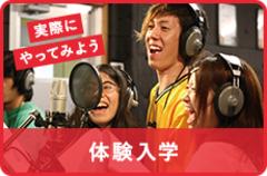 【新宿】GW明けましたね!体験授業・説明会日程を更新しました!