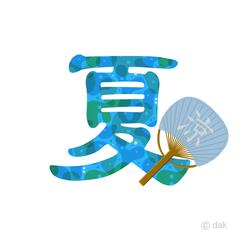 【新宿】☆中学3年生は夏休みで進路を決めよう!