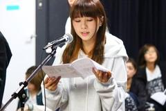 【自分は声優・俳優に向いている?】中学生限定☆芸能界適性診断を開催!