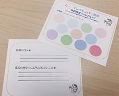 【新宿】ポイントカードが出来ました♡