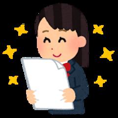 【新宿】レポートの提出方法に関して★