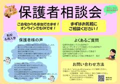 【新宿】《転校/再入学》11月入学生 願書受付中!