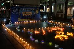 【ボーカル】ライトダウンイベント@地球温暖化防止推進センター