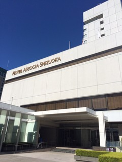 【特別授業】企業見学~ホテル アソシア~