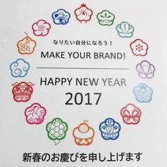 【静岡】1月7日から新入生入試がスタートしました!