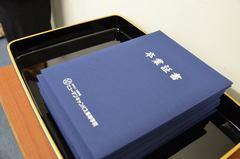 【静岡】卒業式!