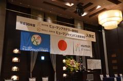 【静岡】✿平成30年度入学式✿
