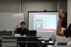 【静岡】「週刊ヤングジャンプ」セミナー開催!