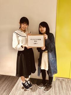 ボイスドラマ体験 静岡でやってるよぉー(小声...)