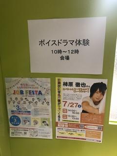 今日の体験授業 【一挙公開!】