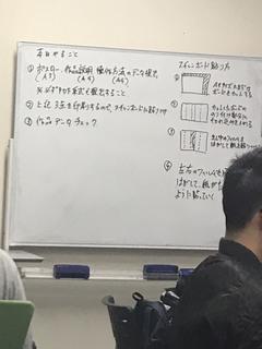【静岡】ゲームカレッジ またしても記事にするの巻(´ёٹё)