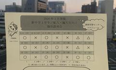 【静岡】5月オンライン個別相談会・ご予約受付中!