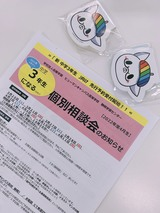 【静岡】中学2年生の方より☆彡お問合せが増えています