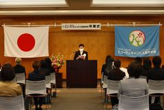 【静岡】令和2年度(2020年度)卒業証書授与式