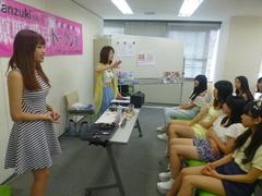 あいみぃちゃんが立川校に遊びにきました!