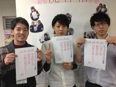 すごい!学習院大学 一般入試で見事合格!@立川学習センター