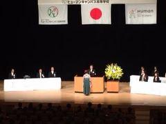 卒業おめでとう ^^) @立川学習センター